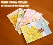 かわいい猫と希望の花の被災地支援ポストカードセット